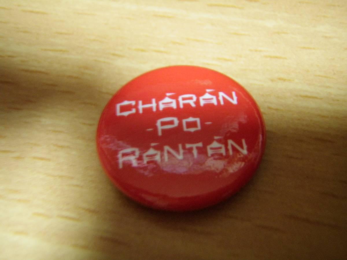 RSRライジングサン2013 バッジ チャラン・ポ・ランタン