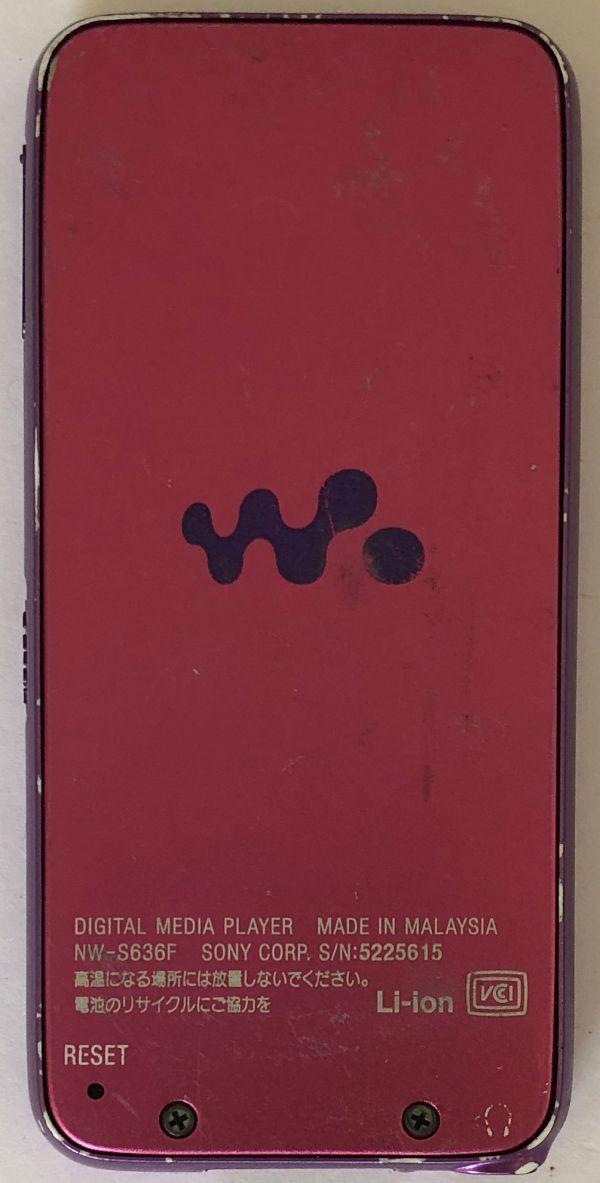 【SONY】デジタルウォークマン NW-S636F(4GB)ピンク:送料164円_画像2