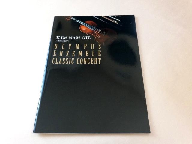 ★ キム・ナムギル パンフレット 「KIM NAM GIL PRESENTS OLYMPUS ENSEMBLE CLASSIC CONCERT」 ★