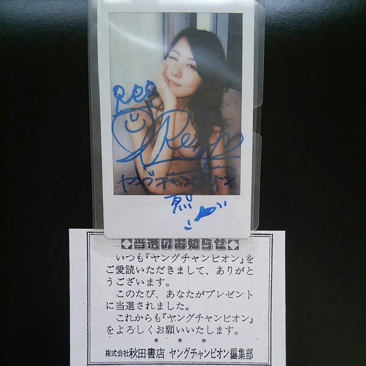 石川恋 直筆サイン入り チェキ