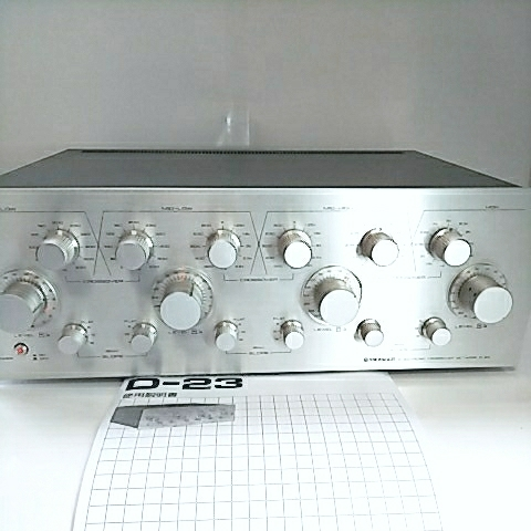 完動 Pioneer 2~4way チャンネルデバイダー D-23 取扱説明書、Accuphase cap付き。JBL、ALTEC、TADなどのスピーカーユニットにお薦め。