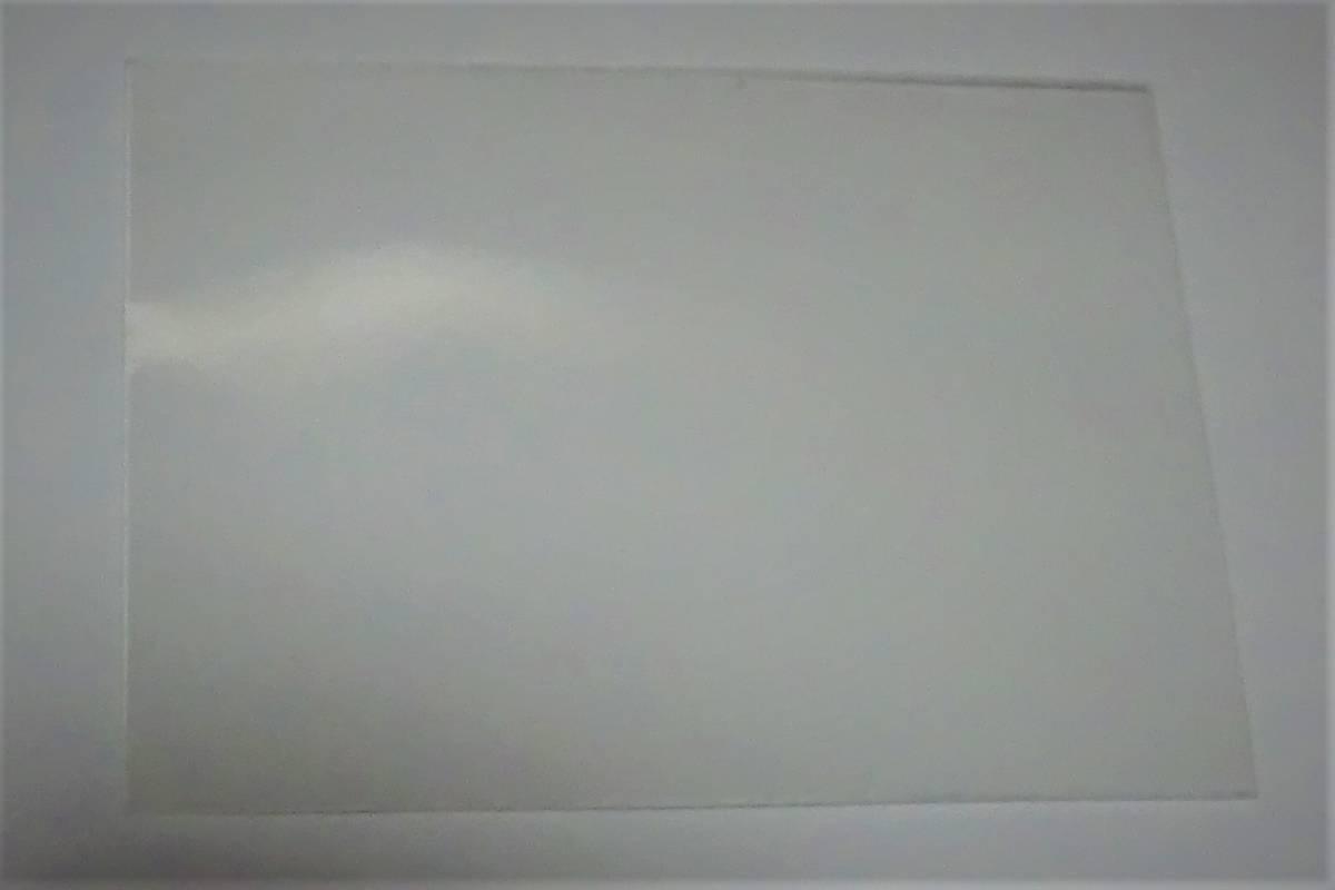 【即決】未使用 フレッシュミントレーススカート N ゆめ 送料63円 アイカツスターズ星のツバサ4弾_画像4