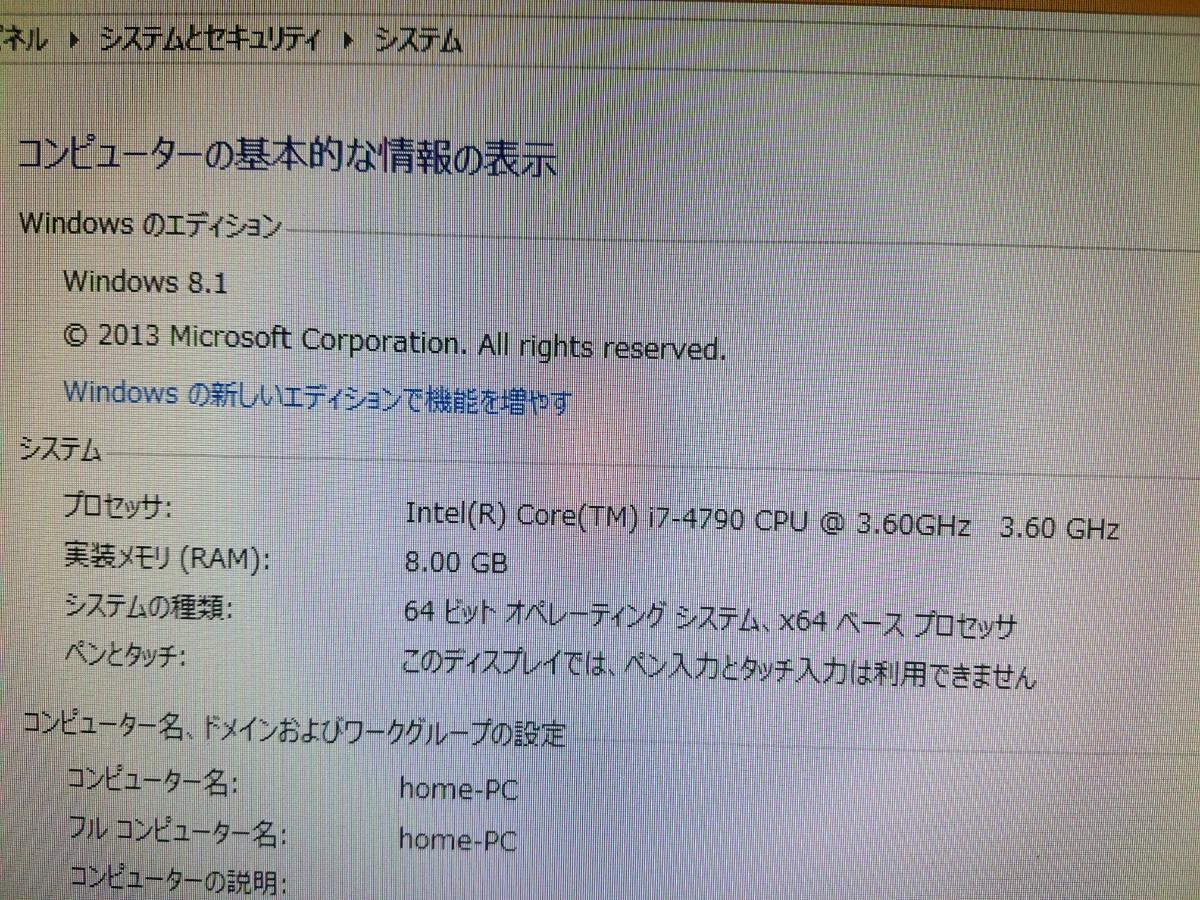 自作ゲーミングPC_画像8