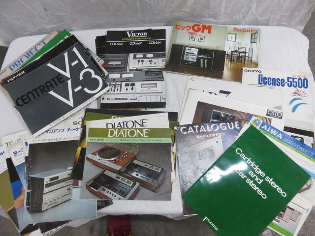 1970年代 オーディオ ・コンポ カタログまとめて パイオニア/テクニクス/ソニー/ビクター/ダイアトーン他