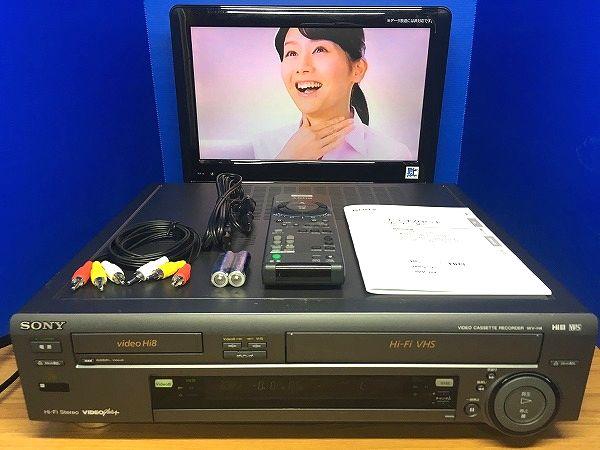 ★送料無料★SONY 8mm/Hi8 VHS ビデオカセットレコーダー WV-H4 ★動作良好★対応リモコン付き★