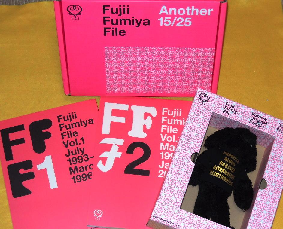 ぬいぐるみ付き! 藤井フミヤ Fujii Fumiya File Another 12/25 藤井郁弥 チェッカーズ PATi PATi パチパチ