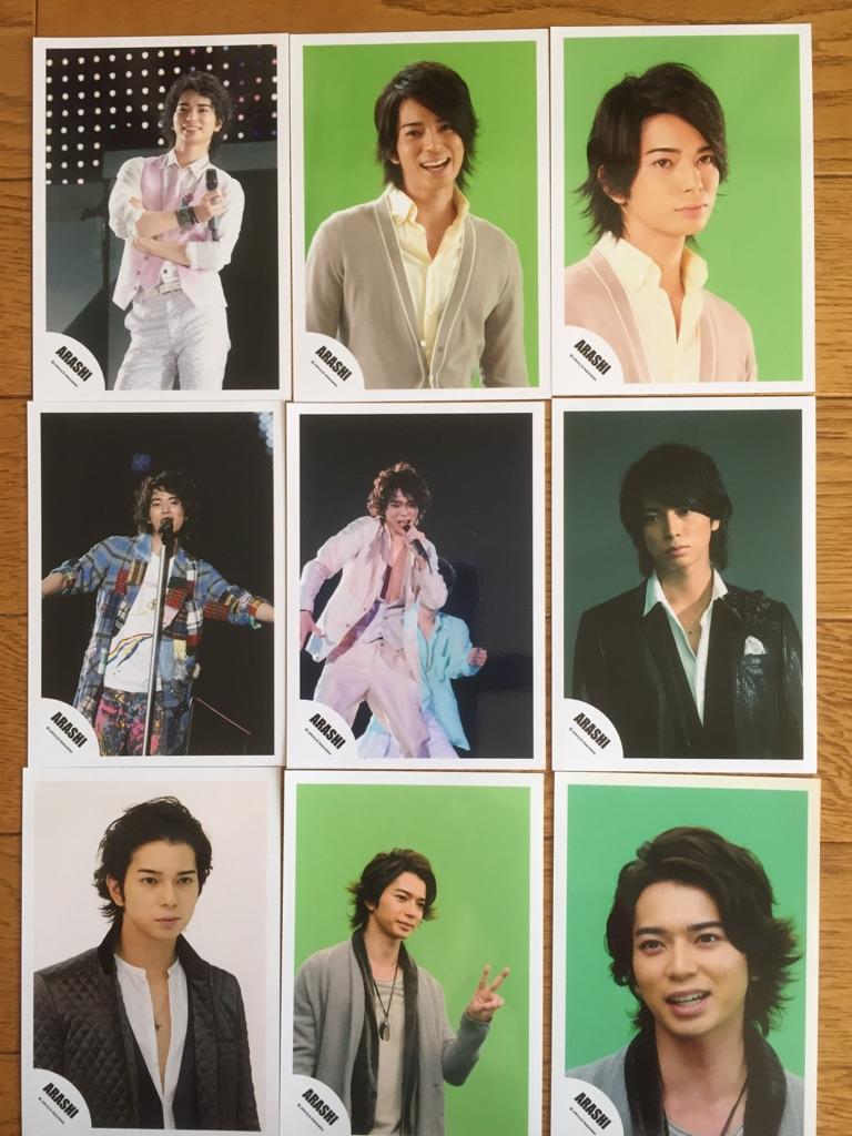 嵐 松本潤 ジャニショ公式写真&コンサートフォトセット等 計33枚 おまけ写真付