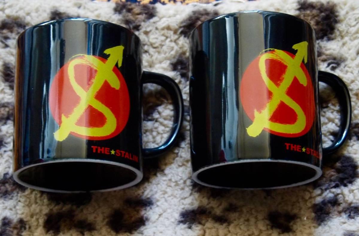 超激レア!!/ザ・スターリン THE STALIN/新品非売品マグカップ2個セットです♪/遠藤ミチロウ PUNK パンク NEW WAVEニューウェイブ 80sロック