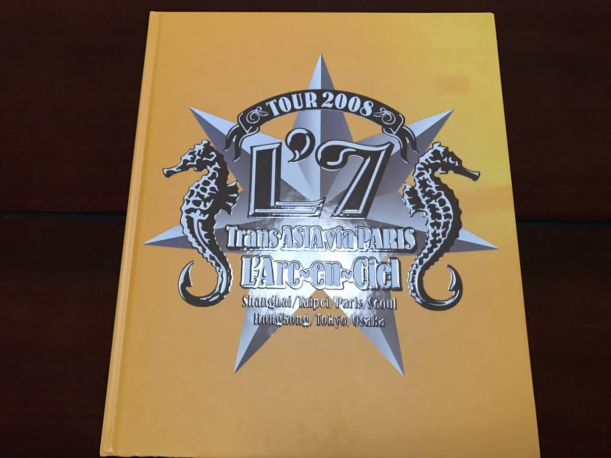 美品 L'Arc~en~Ciel ラルク 2008ツアー ライブパンフレット 写真集 送料164円~