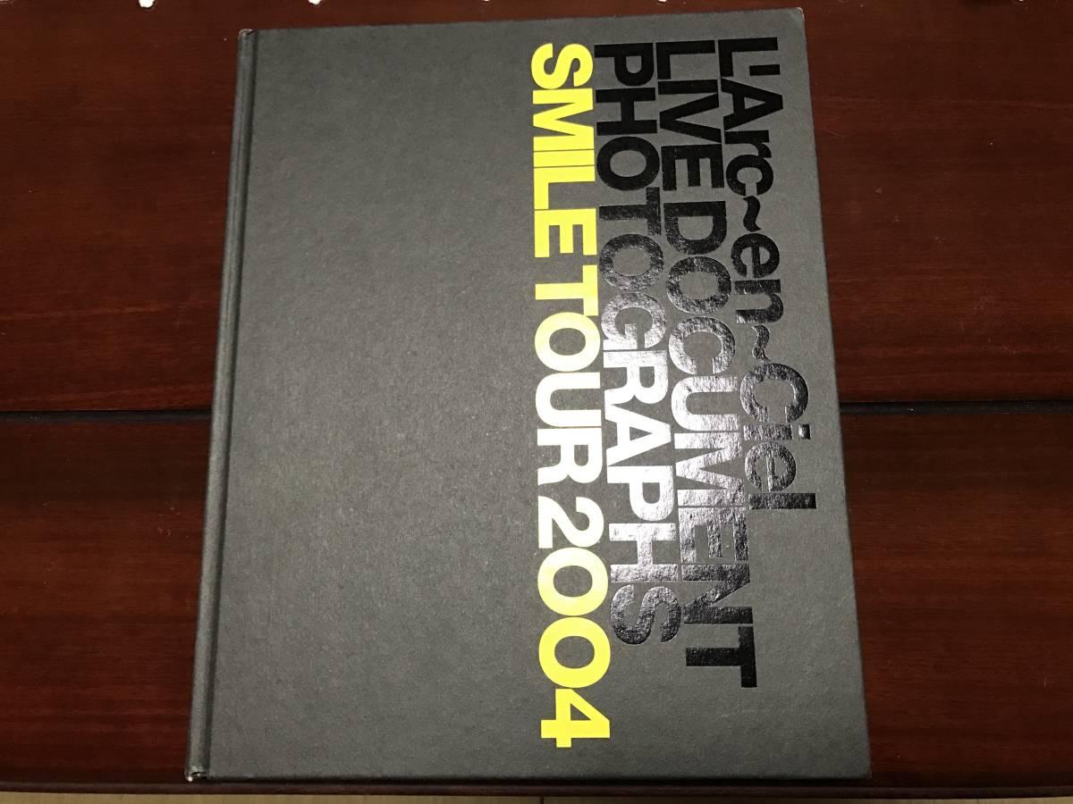 美品 ラルク L'Arc~en~Ciel 2004ツアーパンフレット 写真集