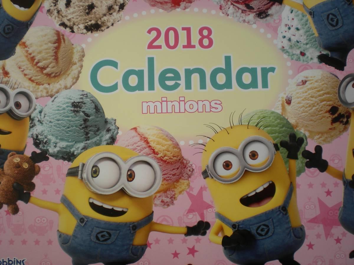 ★新品 未使用 非売品 ミニヨン カレンダー2018★