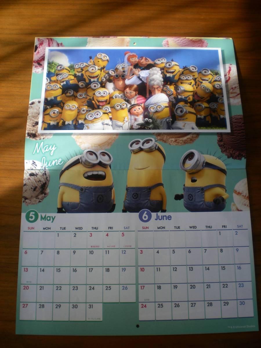 ★新品 未使用 非売品 ミニヨン カレンダー2018★_画像5