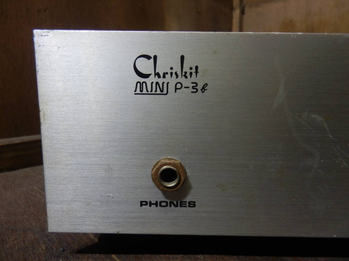Khriskit クリスキット mini p-3b パワーアンプ ジャンク出品_画像2