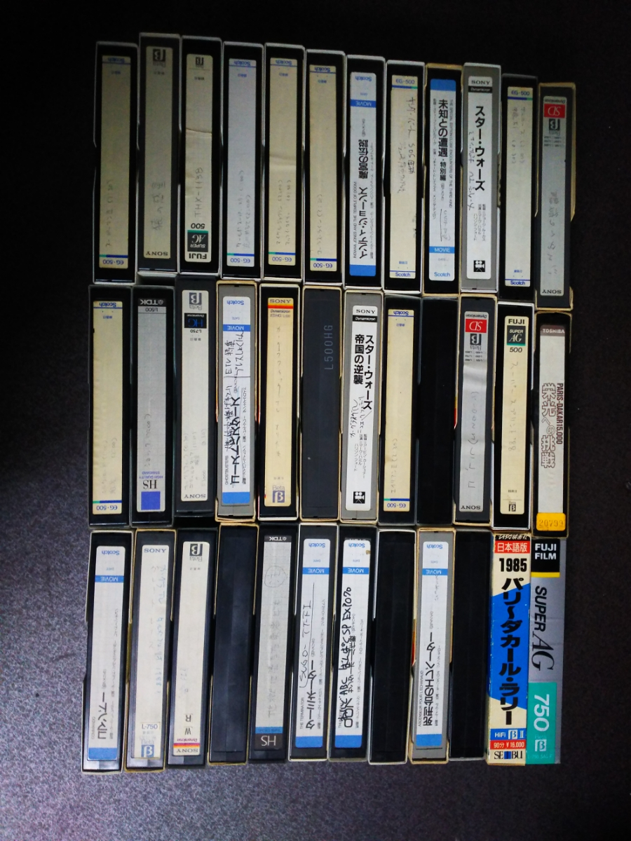中古新品合わせベータBataビデオテープおよそ36本ソニーTDKFUJIスコッチ750 l500_画像2