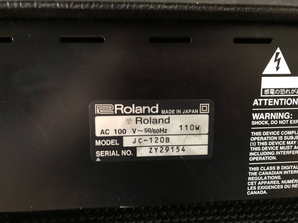 Roland JC-120B JAZZ CHORUS 120 ギターアンプ ジャンク072_画像9