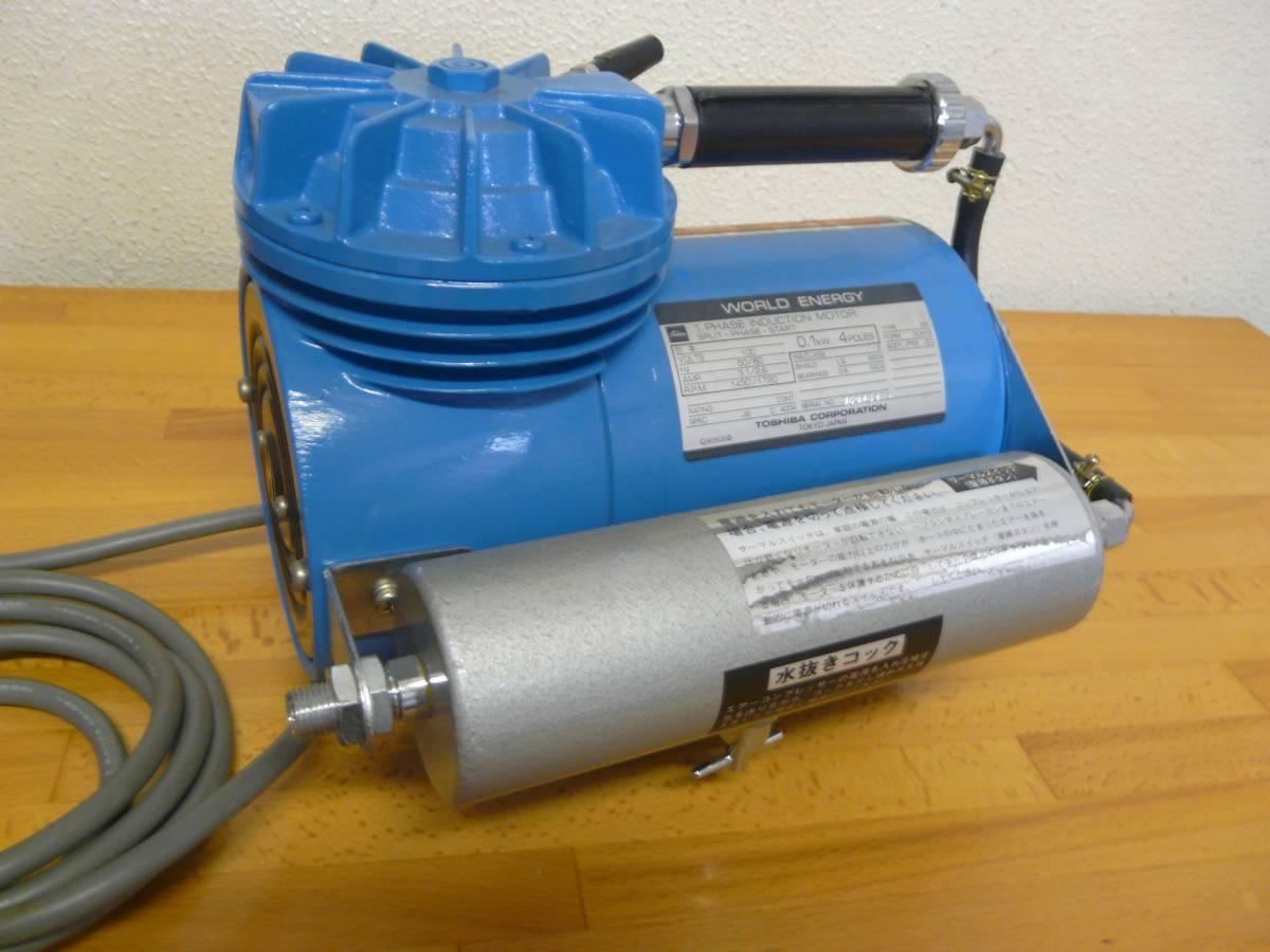 オリンパス オイルレス エアーコンプレッサーアド・コン4004T