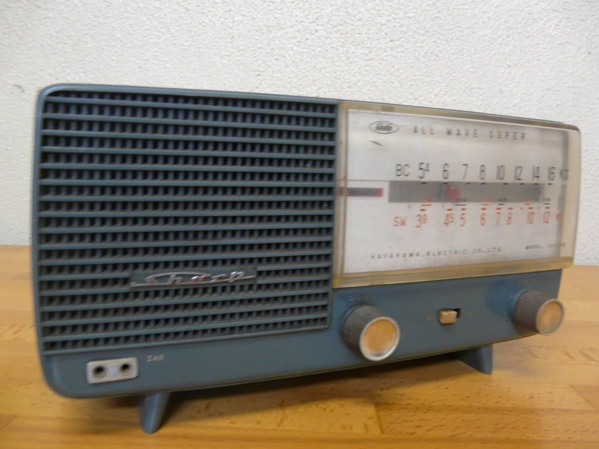 シャープ 真空管ラジオ 5球スーパー 中古