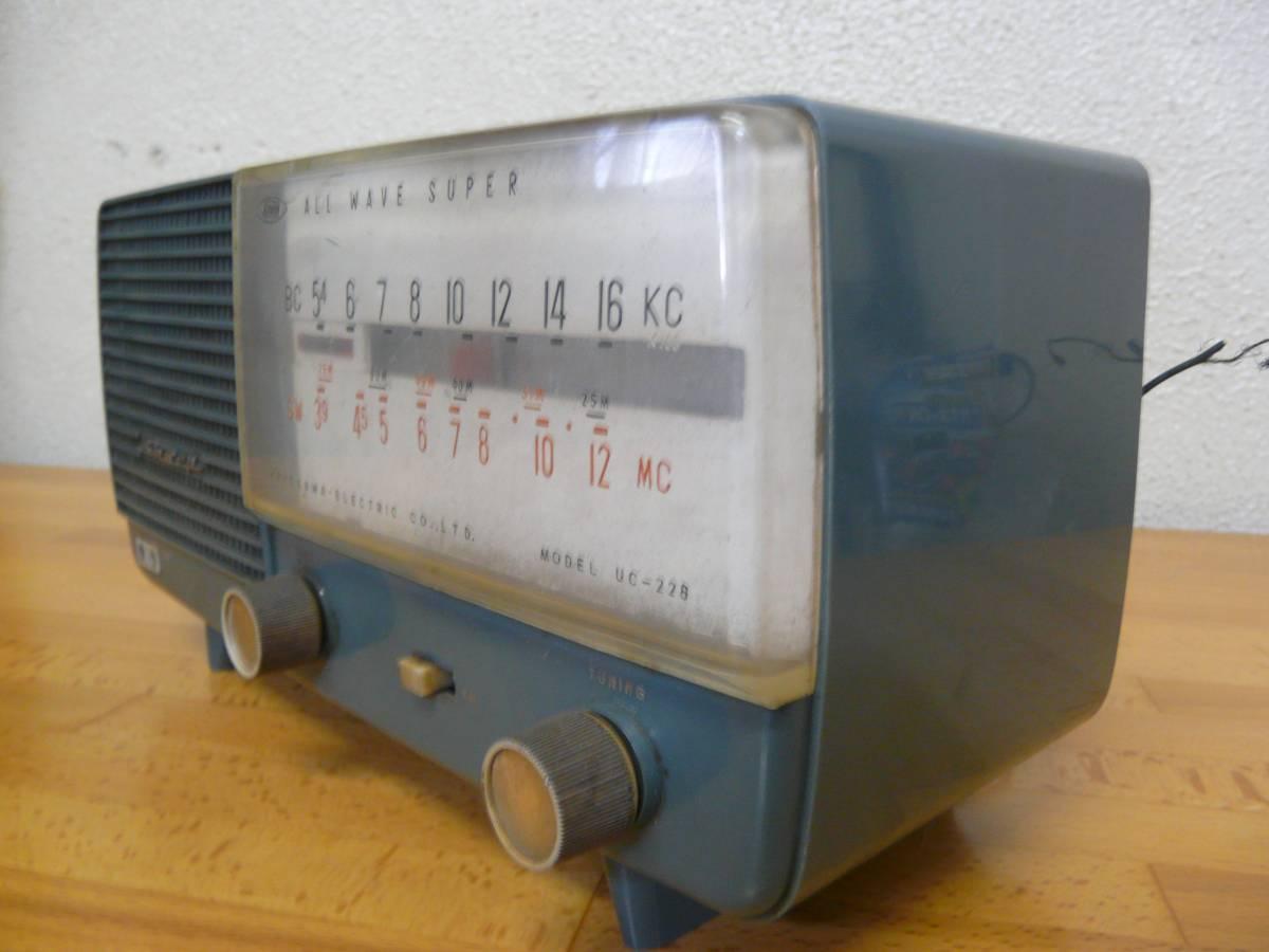 シャープ 真空管ラジオ 5球スーパー 中古_画像3