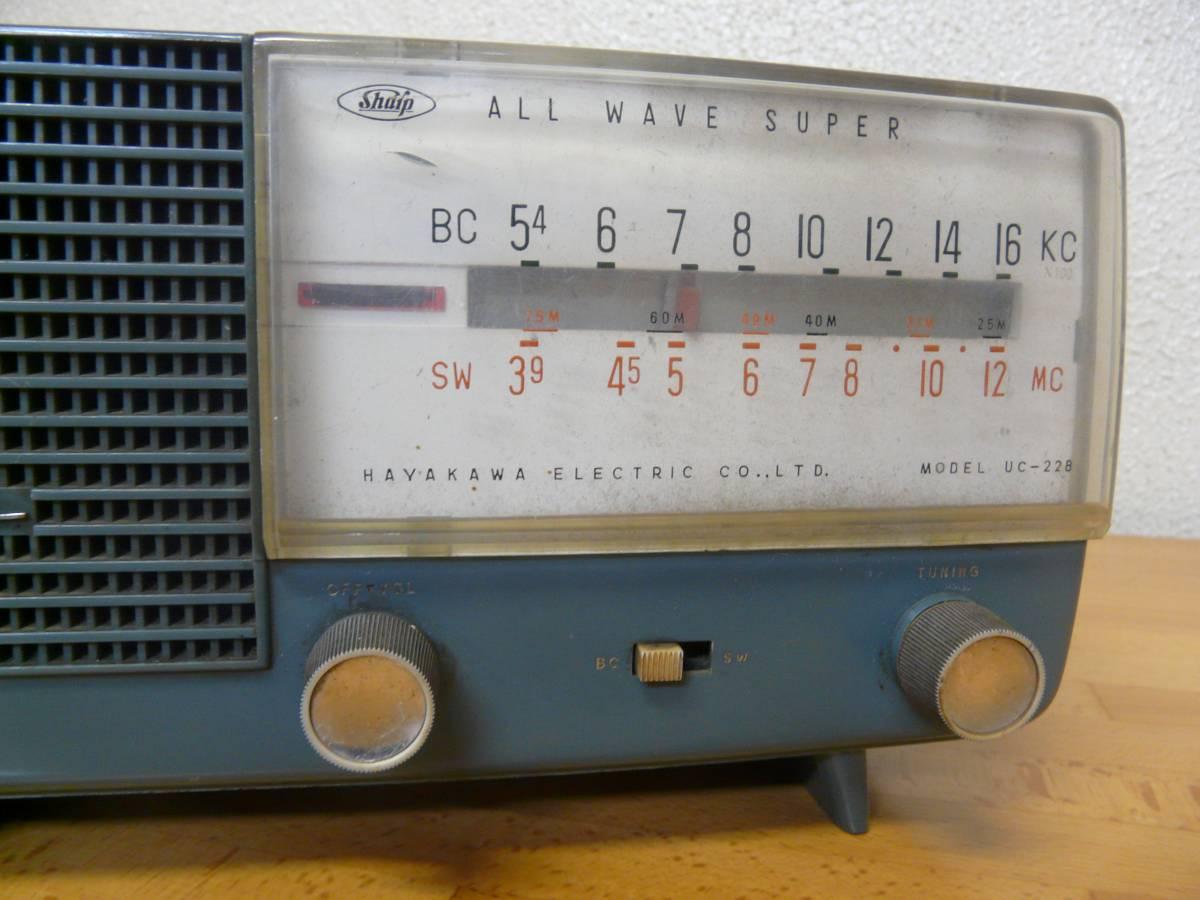 シャープ 真空管ラジオ 5球スーパー 中古_画像2