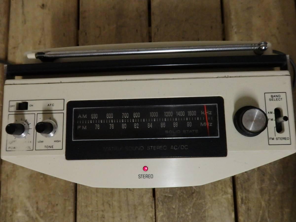 希少! SONY MS STEREO MODEL MS-3300D 昭和レトロ ジャンク品_画像2