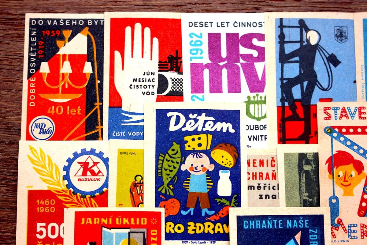 チェコの古いマッチラベル30枚セット01/ヴィンテージ アンティーク ヨーロッパ雑貨 チェコ雑貨 紙モノ イラスト ノベルティ 人 美品/_画像2