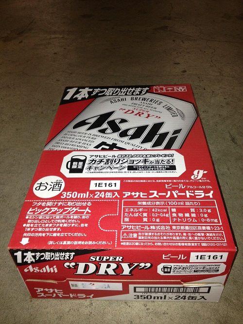 アサヒスーパードライ 350缶 5ケース 120本 関東地方は送料無料!