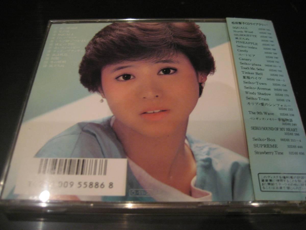 松田聖子CD「Seiko Index(帯付)」廃盤アイドル_画像2