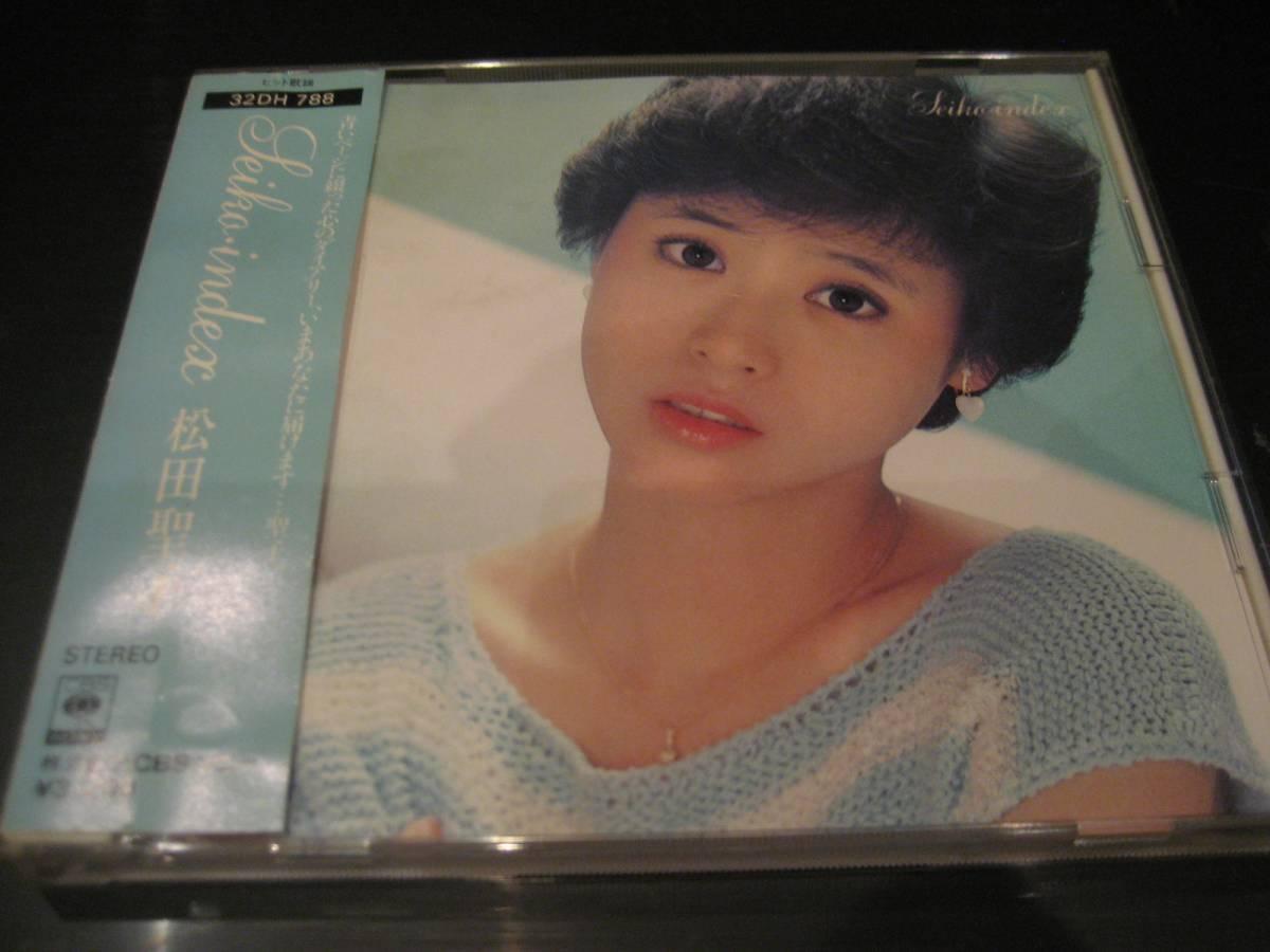松田聖子CD「Seiko Index(帯付)」廃盤アイドル_画像1