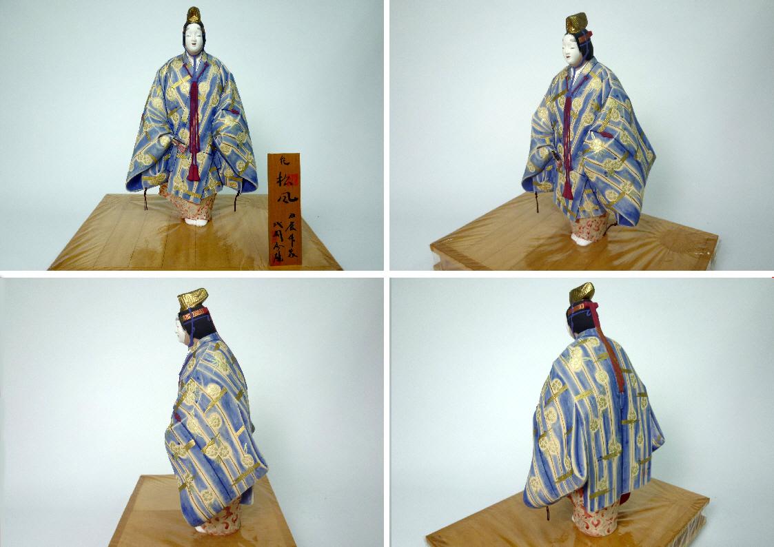 博多人形:能「松風」◆北岡秀雄作 日展作家 日本人形★ガラスケース付_画像2