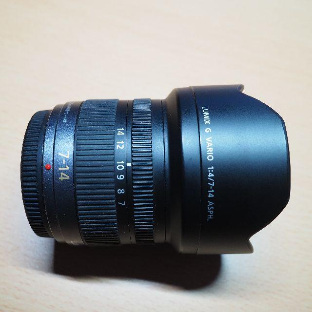 LUMIX G VARIO 7-14mm F4.0 ASPH