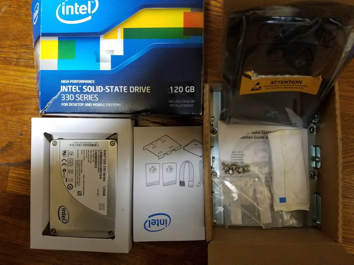 中古 Intel SSD 330Series 120GB 動作確認 フォーマット済