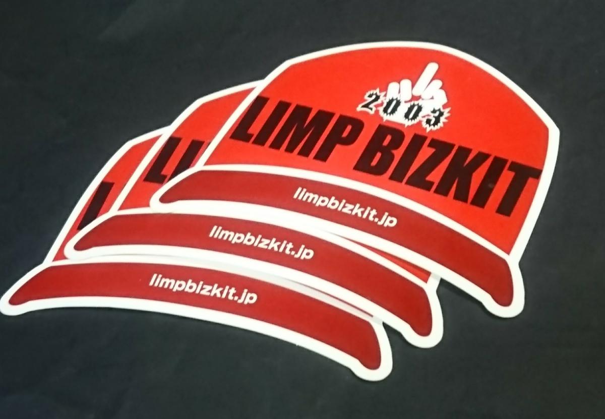 リンプビズキット バイポーラ ステッカー シール GET READY!! LIMP BIZKIT BIPOLAR STICKER 2003年5月 プロモーション 非売品 3枚セット