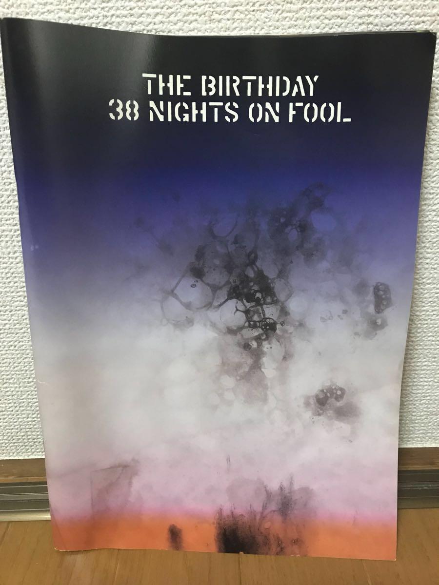 [難あり]the Birthday ザ バースディ ツアーパンフ