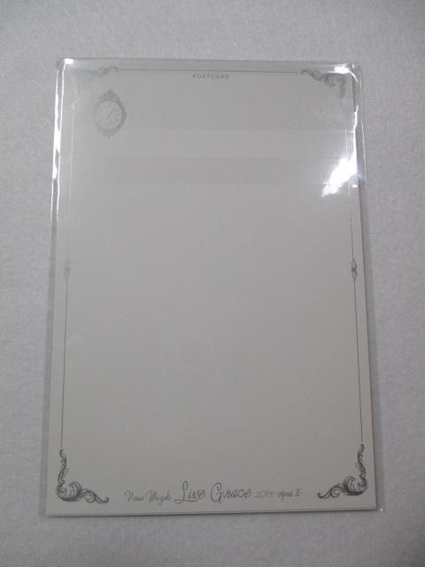 【水樹奈々】ポストカード/LIVE GRACE 2013 -OPUSⅡ-【未開封品】Cセット_画像2