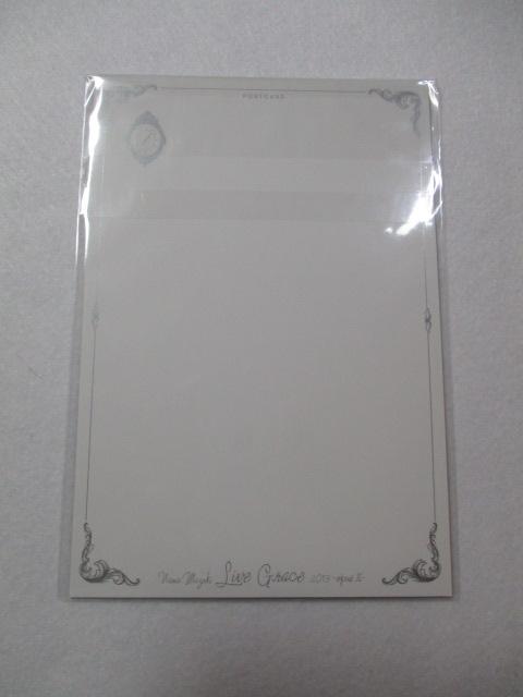 【水樹奈々】ポストカード/LIVE GRACE 2013 -OPUSⅡ-【未開封品】Aセット_画像2