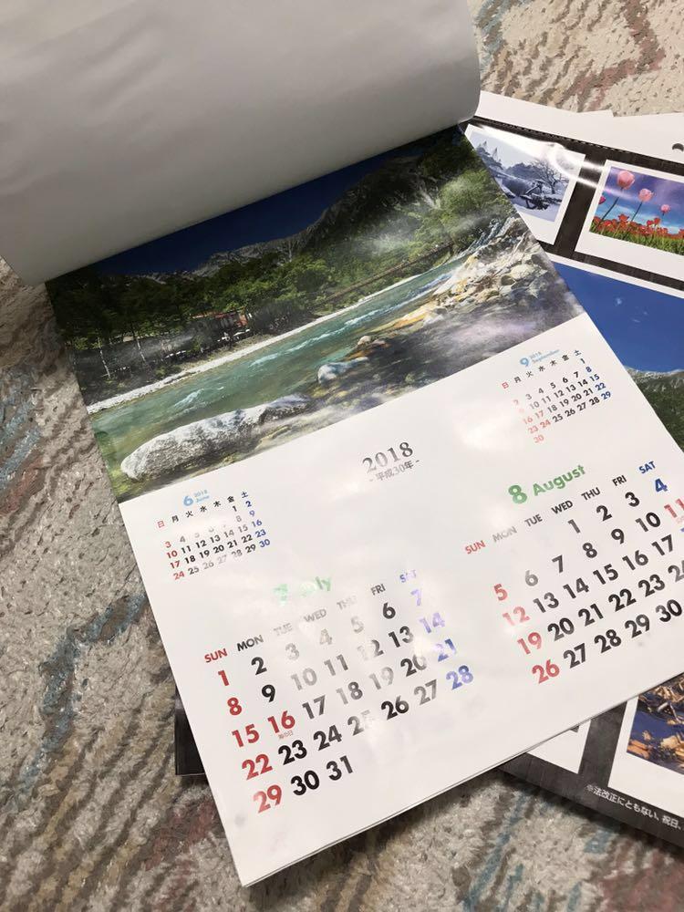 訳あり ★ 2018 A3 壁掛け カレンダー 日本の風景 6点 KC-084_画像3