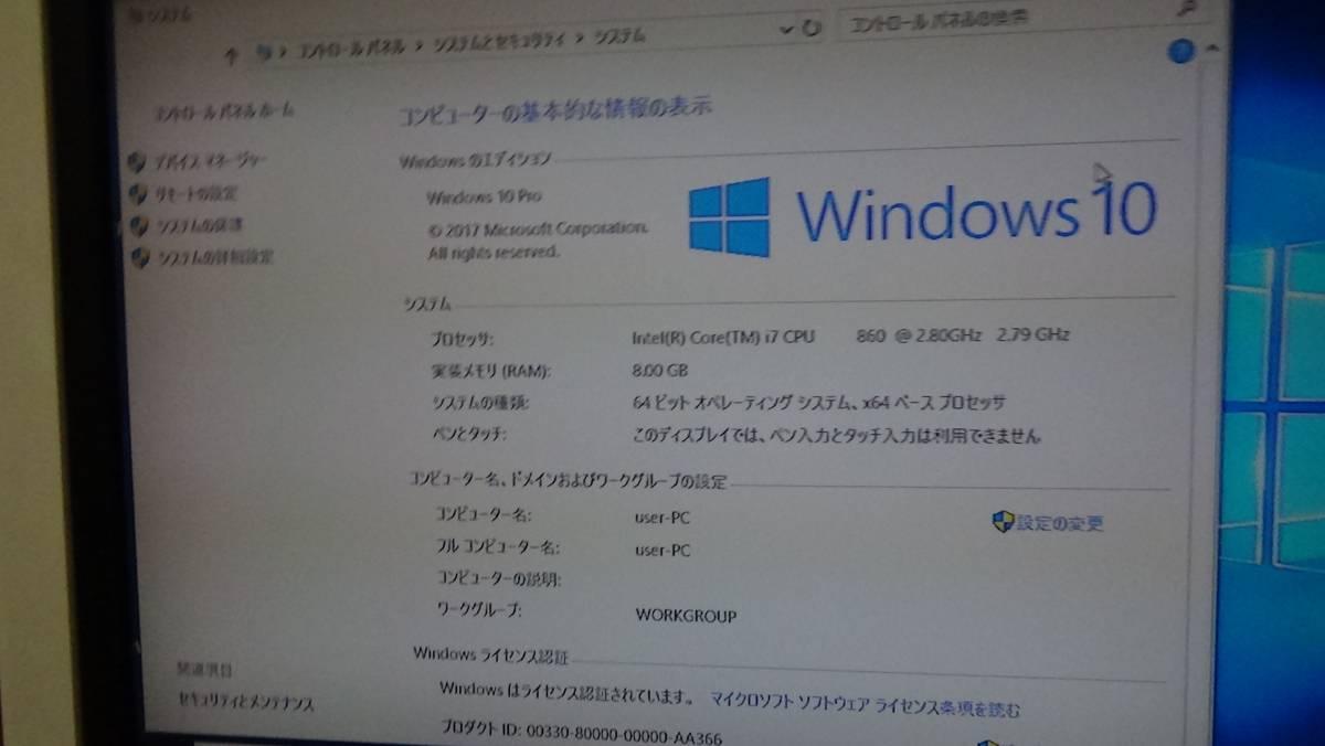 自作/i7 860/ssd120gb/gtx470/メモリ8gb/hdd500gb 動作確認済み 格安出品_画像4
