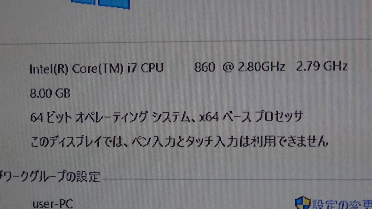 自作/i7 860/ssd120gb/gtx470/メモリ8gb/hdd500gb 動作確認済み 格安出品_画像5