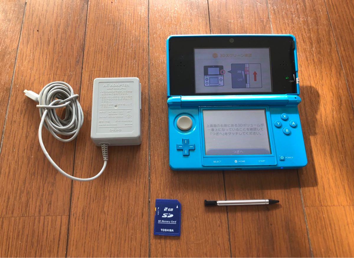 【☆送料無料☆】3DS 本体 タッチペン 充電器、SDカード2GBのみ