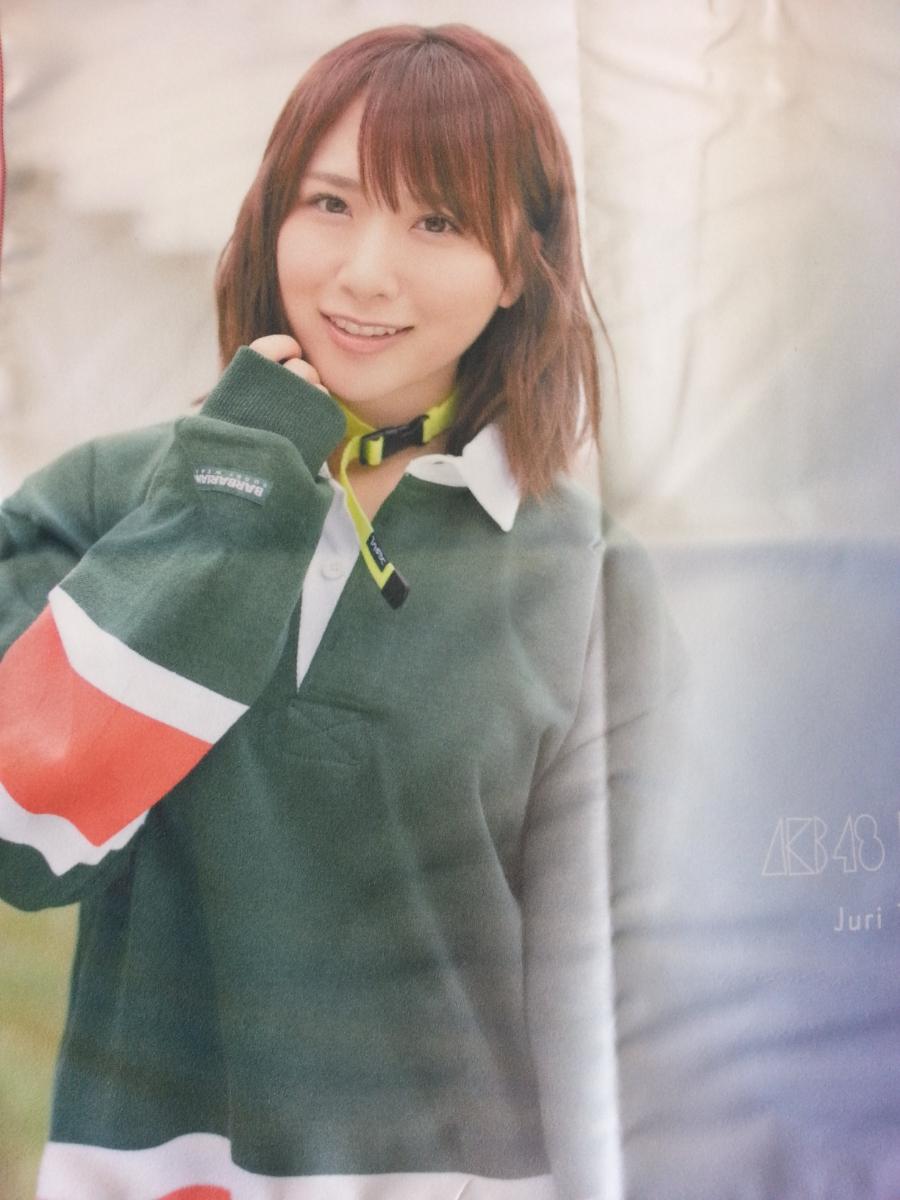 【限定品】11月のアンクレット 神の手 オリジナルハンカチ 高橋朱里 【送料無料】