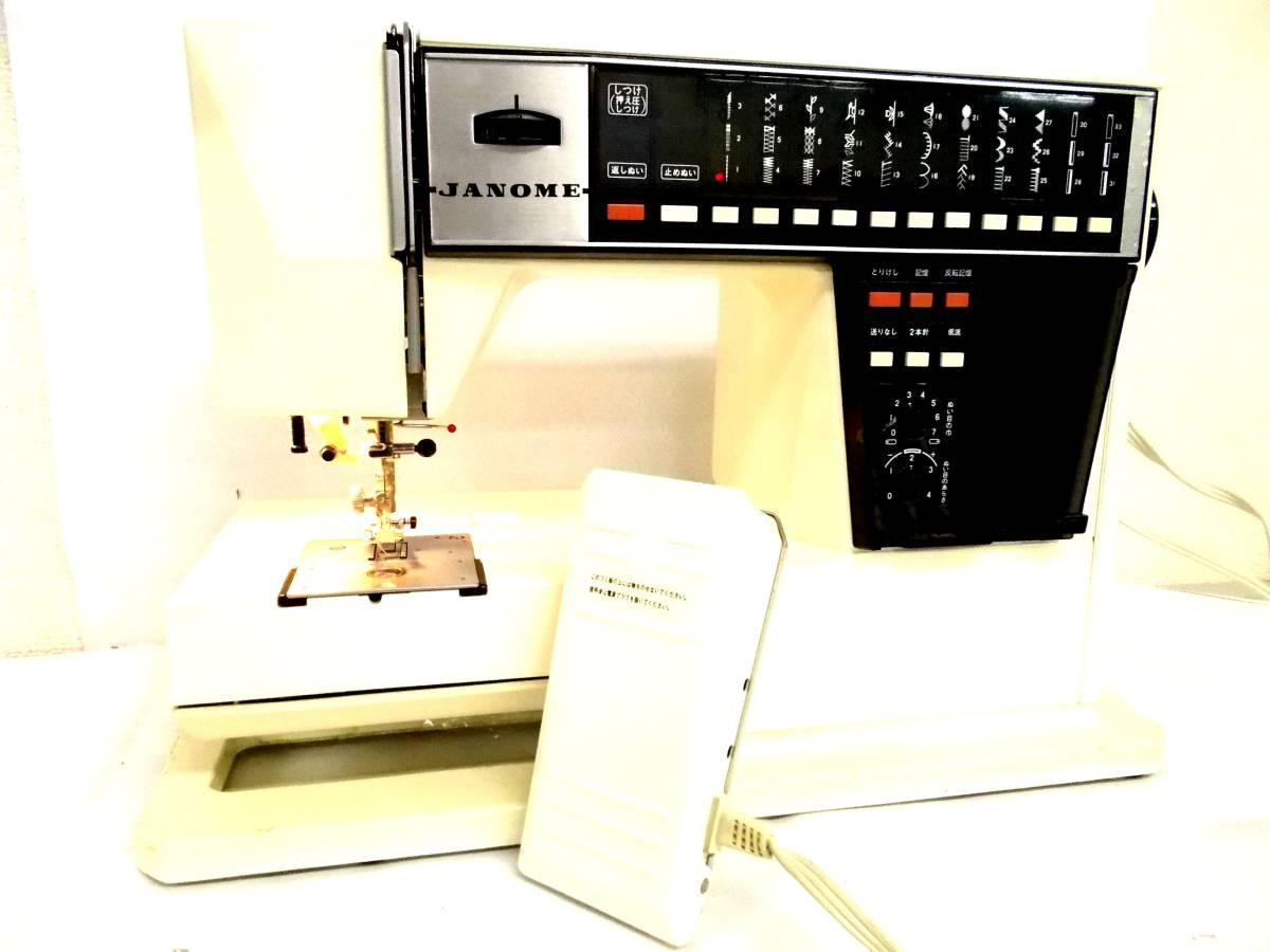 JANOME Janome MEMORIA memory a5002 computer sewing machine ... on