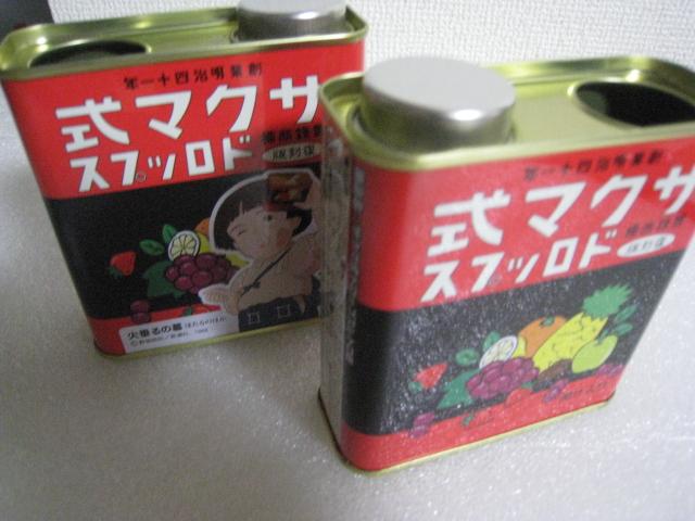火垂るの墓 サクマドロップ缶_画像3