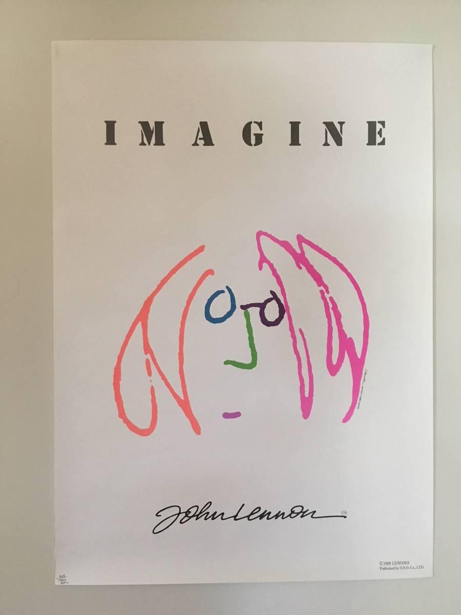 レア!ジョンレノン「イマジン」アートポスター 1989 LENONO