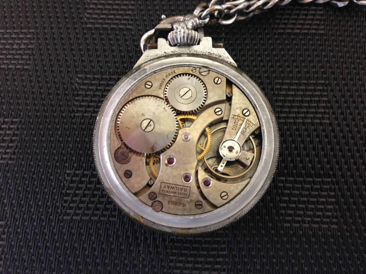 レ3K12001 ROLEX RAILWAY ロレックス 懐中時計 自動巻き_画像3