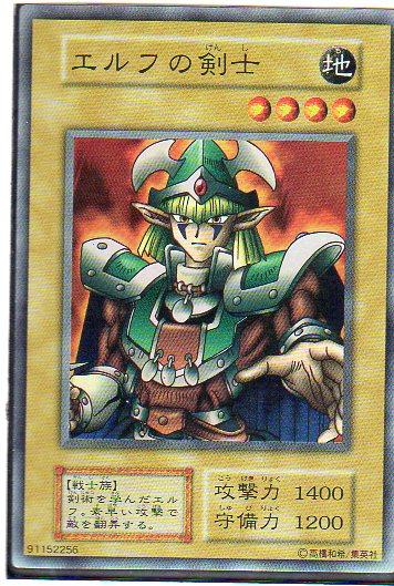 エルフの剣士.........._画像1