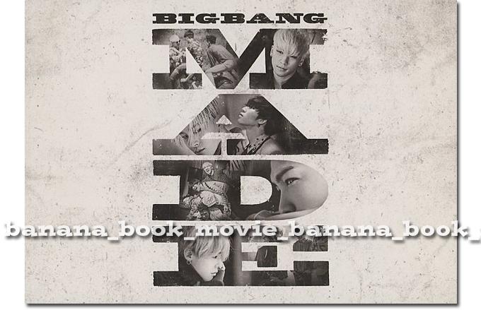 日本版 MADE BIGBANG パンフ■デビュー10周年記念ドキュメンタリー映画 パンフレット/G-DRAGON/T.O.P/V.I/SOL/D-LITE_画像1