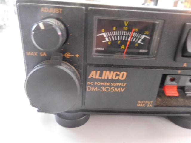 ○1円~ALINCO アルインコ安定化電源 DM-305MV AC100V→DC13.8V 動作確認済_画像2