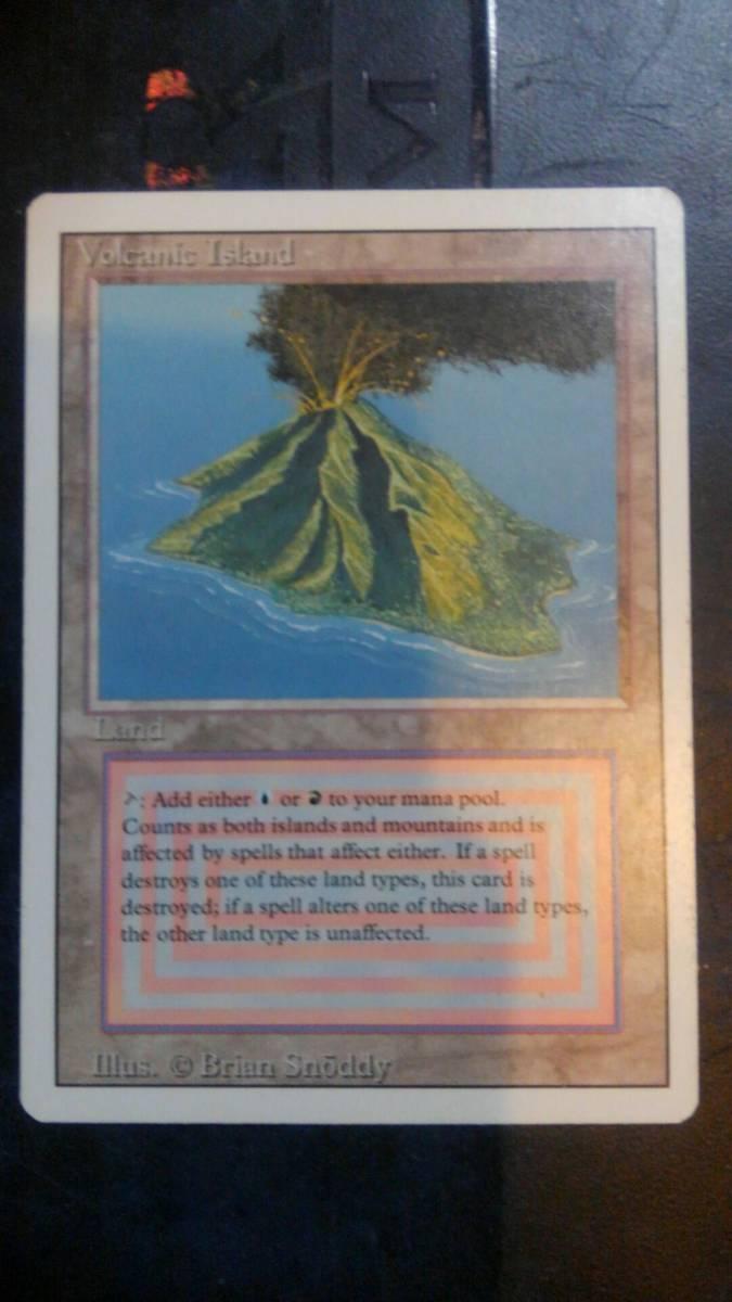 volcanic island  3ED 状態良
