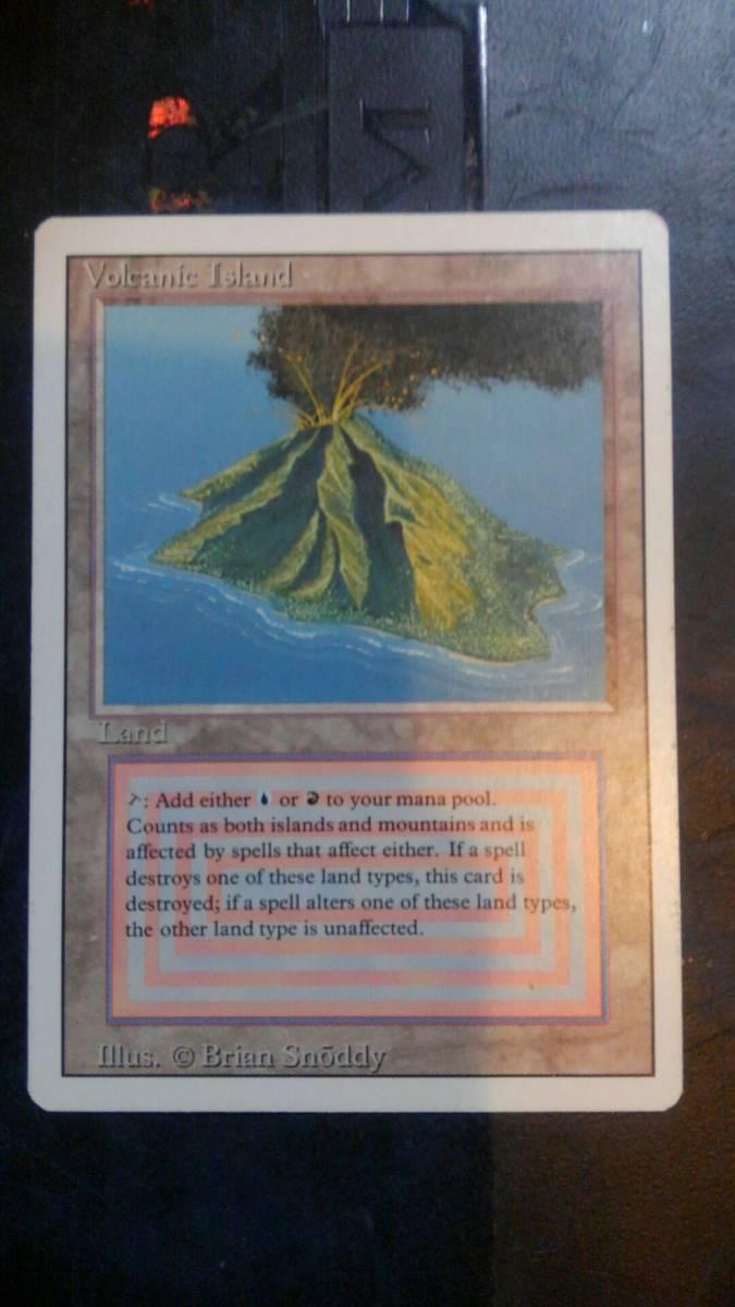 volcanic island  3ED 状態良_画像4