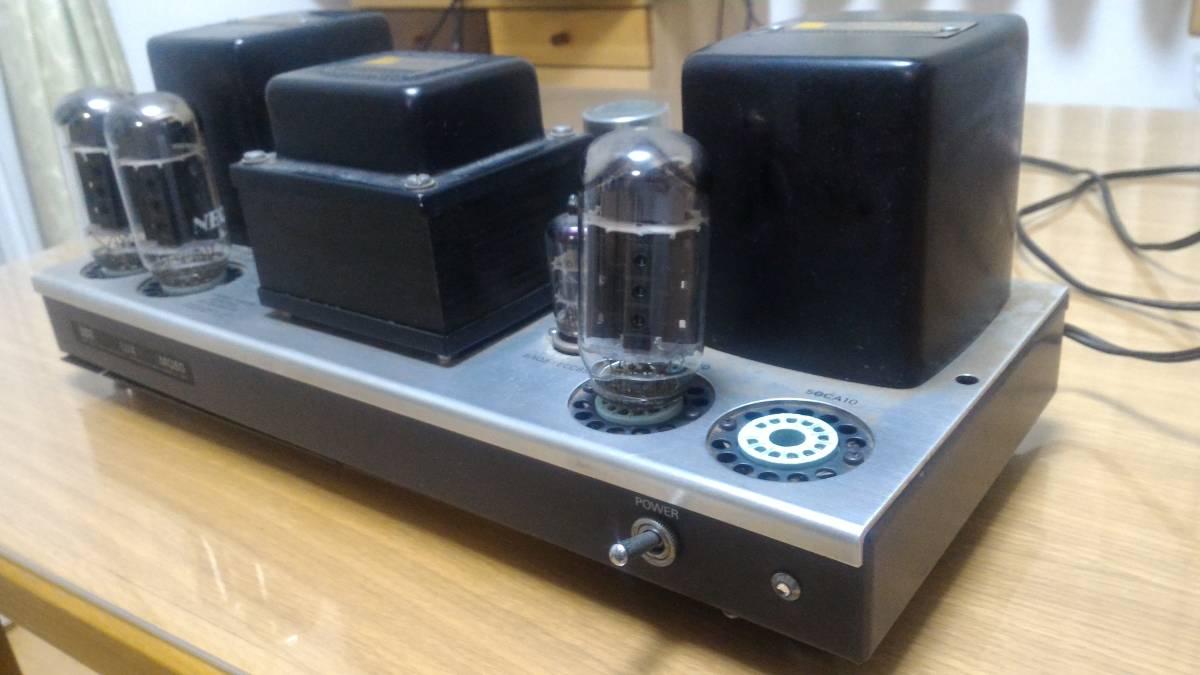 ◆LUXMAN/LUXKIT KMQ60 真空管アンプ 通電OK ジャンク(送料込)_画像3